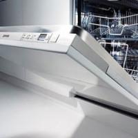 Посудомоечных машин