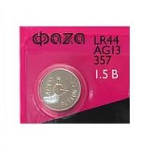 Батарейка AG-13 LR44,357, AG13 Код: T238