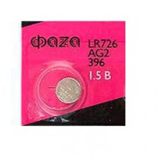 Батарейка AG-2 LR726, LR59, 196, SR726W, CP96A, 396 код: T239