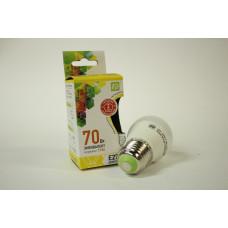 T111 LED-ШАР 7.5В E14 3000K 675ЛМ ASD