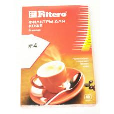 Одноразовые бумажные фильтры для кофеварок 40 шт. T417