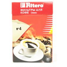 Одноразовые бумажные фильтры для кофе 80 шт. T420