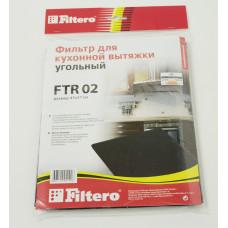 Универсальный угольный фильтр для кухонных вытяжек. 05190