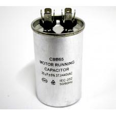 Конденсатор  BC 20 мф 440V. BC320