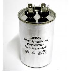 Конденсатор  BC 30 мф 440V. BC330