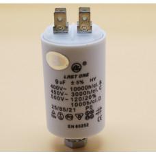 Конденсатор CAP 9 мф 450V. CAP516UN CBB60