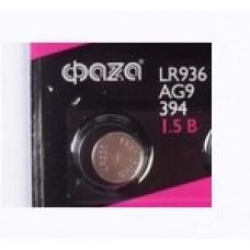 Батарейка AG-9 LR936, 394, AG9 код: T237